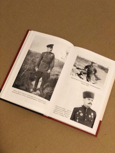 Как жил, работал и воспитывал детей И.В. Сталин.